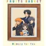 For Fruits Basket