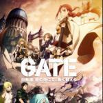 GATE~それは暁のように~ (OP 1)