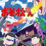 Hanamaru Pippi wo Yoiko dake (OP1)