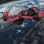 Space/Sci Fi