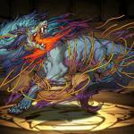DKali's Enemy Monstrous Wolf, Fenrir