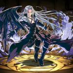 One-Winged Angel, Sephiroth
