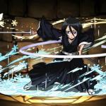 Squad 13 Lieutenant, Rukia Kuchiki