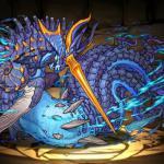 Sea Deity, Neptune Dragon