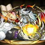 Tome-Creating White Phantom Demon, Ilm