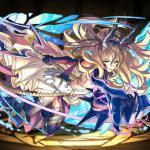 Returning-Claw Blue Dragonbound, Ryune
