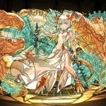 Time Dragonbound, Miru