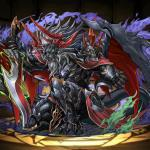 One-Eyed Hell Phantom Demon, Zuoh