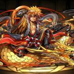 Avowed Thief, Ishikawa Goemon