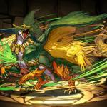 Light Lance God, Odin Dragon