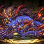 Destroyer God, Shiva Dragon