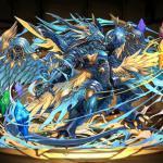 Winged Savior Dragon Knight God, Sherias
