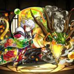 Fall Wind Jasper Dragon Caller, Kaede