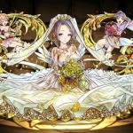 June Bride, Eschamali