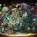 Original Goddess, Gaia Dragon