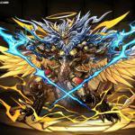Almighty God, Zeus Dragon