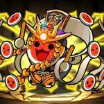 Ultimate Taiko God Don-chan