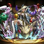 Dawning Dragon Waifu, Sonia Gran