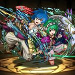 Vigorous Hunt Gods, Umisachi & Yamasachi