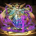 Seraph of Dawn, Lucifer