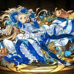 White Rainbow Ark, Noah x Sea Deity, Neptune Dragon