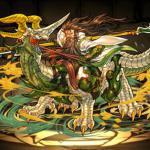 Bearded Husbando, Guan Yu