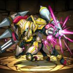 Machine Troll Gold-em Mk.III