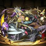 Dragon Caller, Sonia Gran Reverse