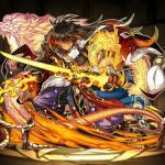 Heroic God-Emperor, Yamato Takeru