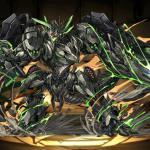 Anti-Kali Machine, Ragnarok Dragon