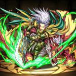 Restrained Dragon Hero, Liu Bei