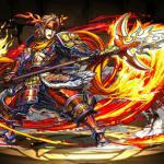 Your Lordship!, Sanada Yukimura