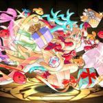 Holy Night Kirin Princess, Sakuya