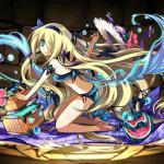 Bleak Night Daughter, Pandora