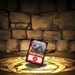 Magic: The Gathering Mountain Card