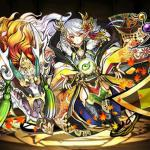 Green Earth Wind Dragon Caller, Kaede