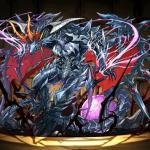 Darkness Goddess, Hera Dragon