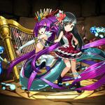 Leona & Enchantress of the Sea, Siren