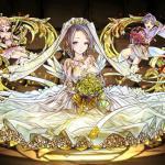 Saintly Bell Bride, Eschamali