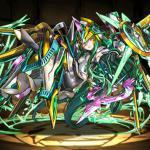 Awoken Machine Athena