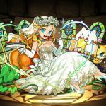 Miracle Heroine, Cinderella