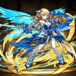 Azure Goddess, Valkyrie Reine