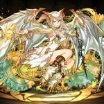Dragon Caller, Myr