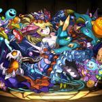 Old Castle Blue Dragon Caller, Sonia