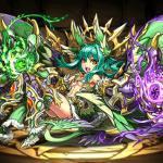 Demon Destroying Star Angel, Ruel
