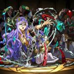 Original Goddess of Deicide, Gaia