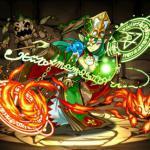 Green Essence Sorceress, Armadel