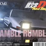 Gamble Rumble [ED 1]