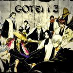 Gotei 13