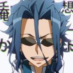 "Tamotsu ""XeXeeD"" Shigemura"